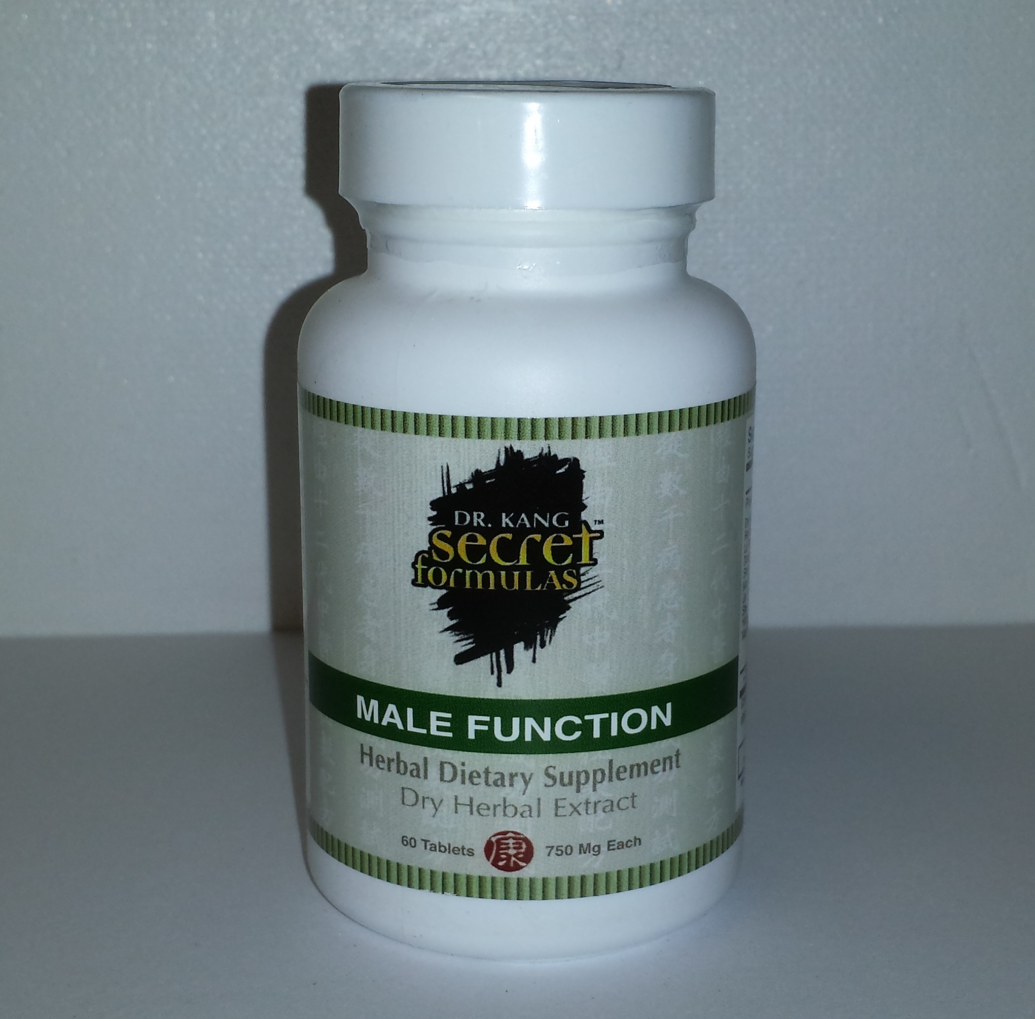39-MaleFunction - Product Image